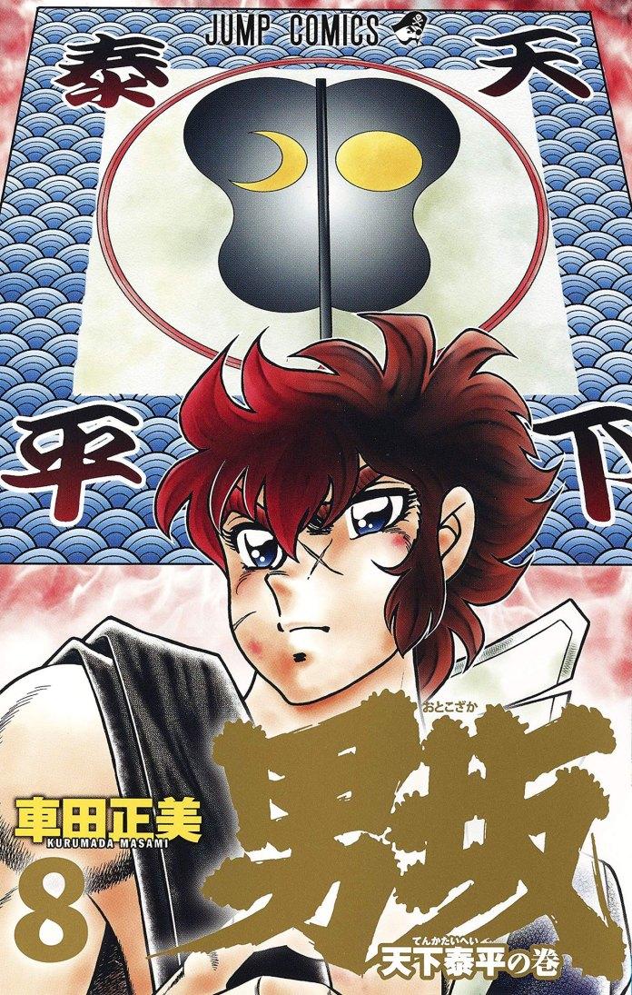 Capa do volume 8 de Otoko Zaka