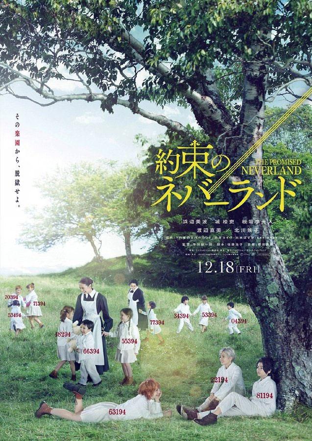 Poster do filme live-action de The Promised Neverland