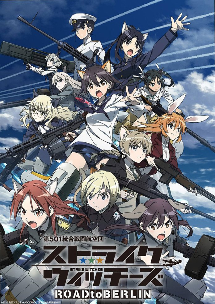 Poster de Strike Witches: Road to Berlin