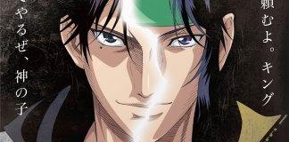 The New Prince of Tennis: Hyotei vs. Rikkai na Primavera 2021