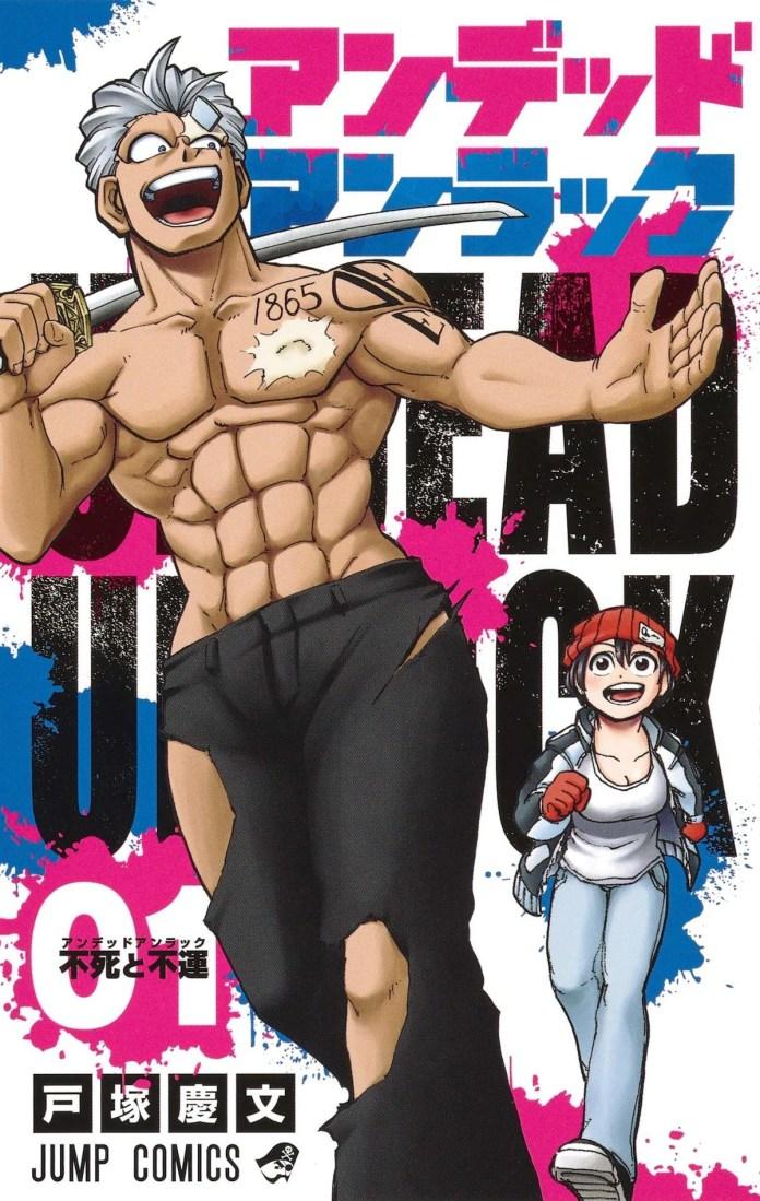 Undead Unluck ganha os Tsugi ni Kuru Manga Awards 2020