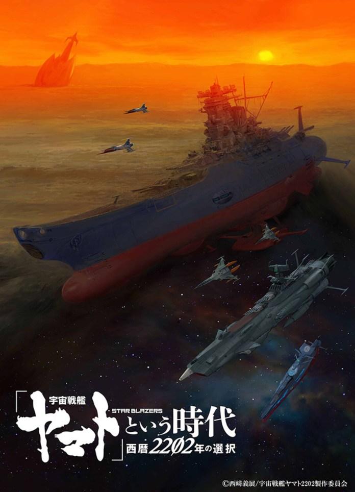 Anunciado filme compilatório de Space Battleship Yamato 2202
