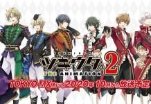 Depois de 3 adiamentos Tsukiuta. The Animation 2 tem nova data de estreia