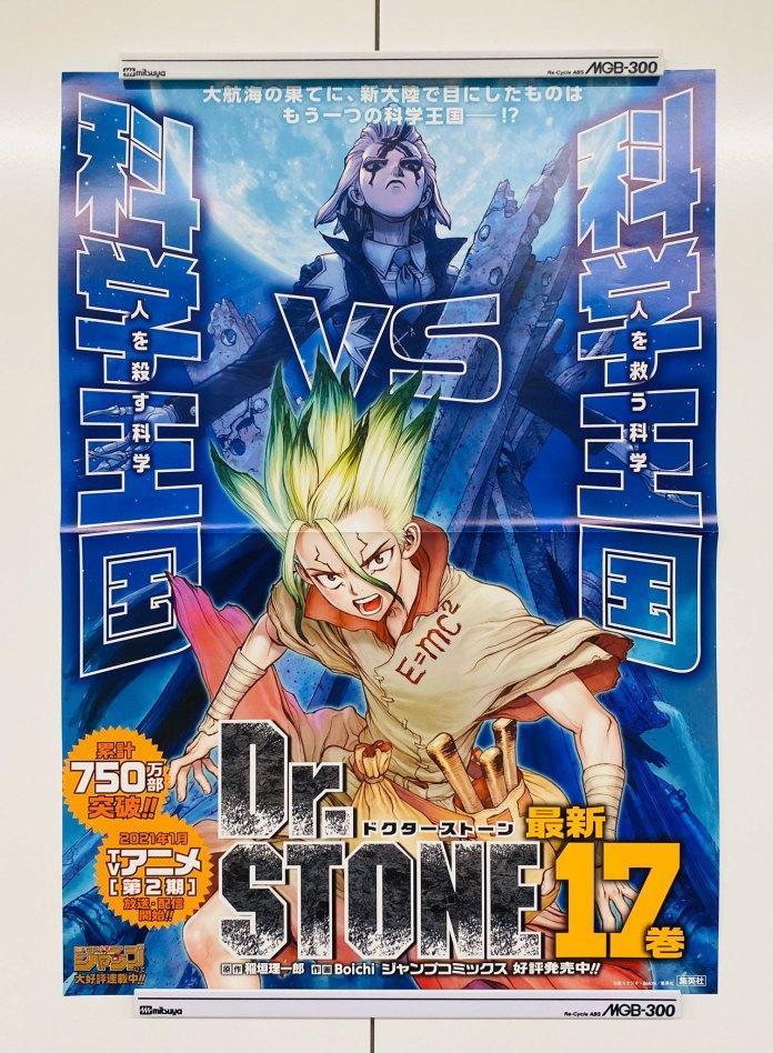 Dr. Stone tem 7.5 milhões de cópias em circulação