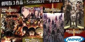 Ex-diretor de Attack on Titan agradece aos fãs por apoiarem o anime