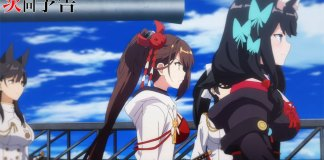 Funimation vai censurar Azur Lane