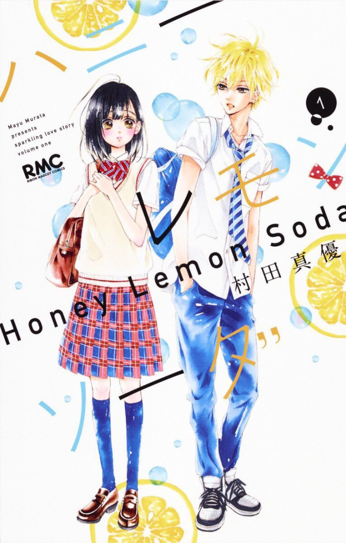 Capa do volume 1 de Honey Lemon Soda