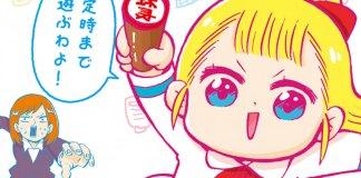 Little Girl President vai ter anime