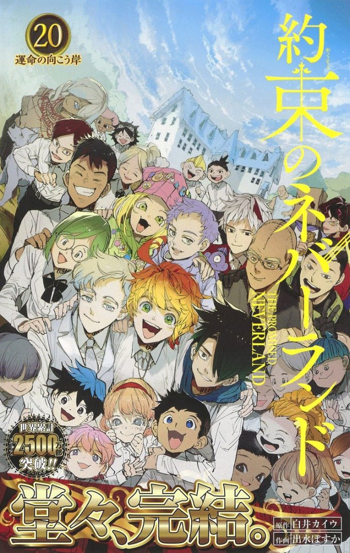 Capa do volume 20 de Yakusoku no Neverland (The Promised Neverland)