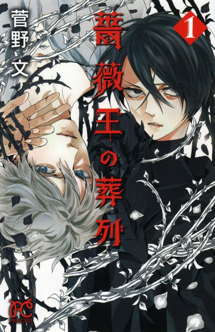 Capa do volume 1 de Requiem of the Rose King (Bara-Ō no Sōretsu)