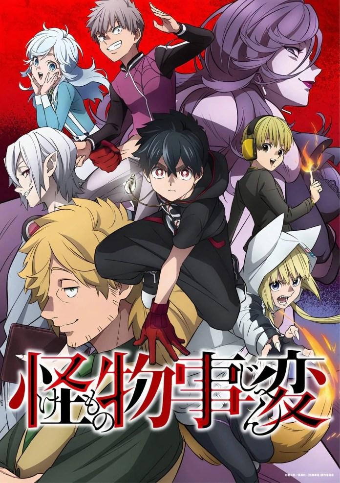 Imagem promocional do anime de Kemono Jihen