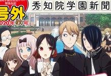 Anunciada Kaguya-sama: Love is War Temporada 3 e OVA