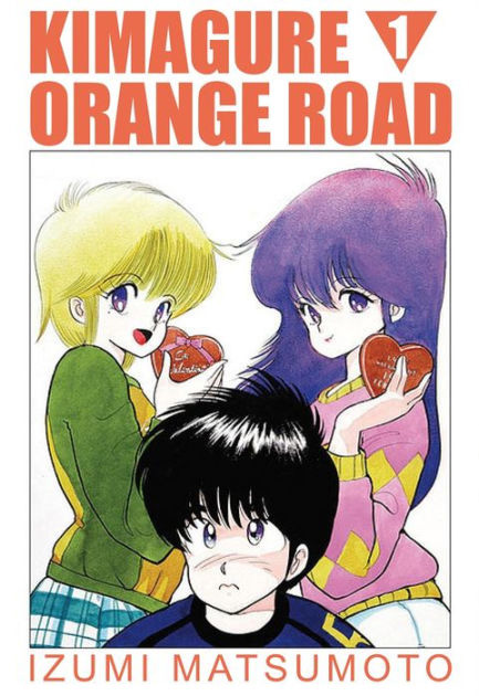 Capa do volume 1 de Kimagure Orange Road