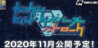 Gundam Build Divers Battlogue a 13 de Novembro 2020