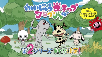 Kaijuu Step Wandabada 2nd Season