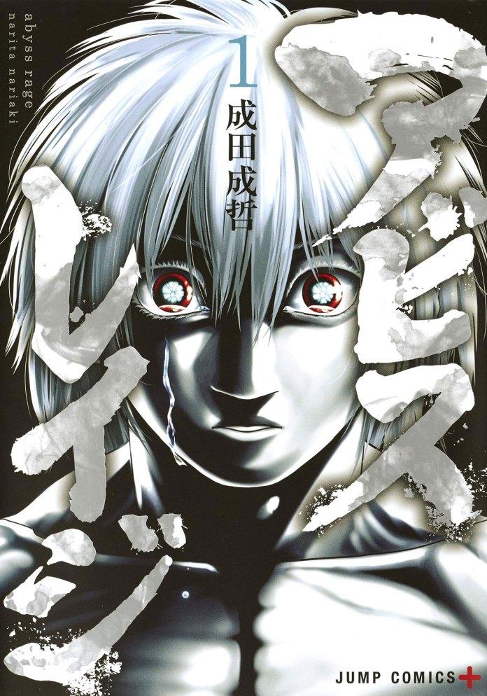 Capa do volume 1 de Abyss Rage