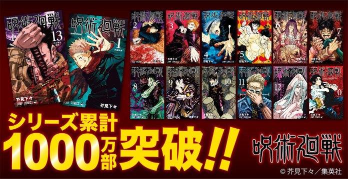 Mangá Jujutsu Kaisen com 10 milhões de cópias