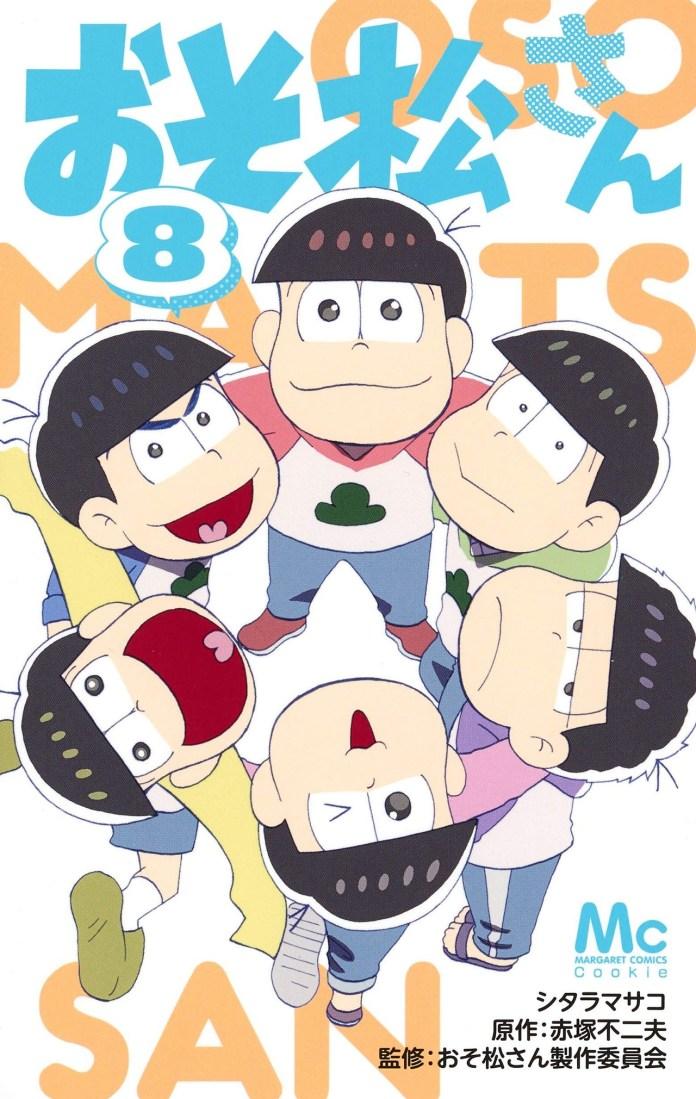 Mangá de Mr. Osomatsu termina a 26 de Novembro