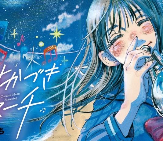 Vídeo promocional do 2º volume de Mikazuki March