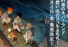 The Promised Neverland vai ter 4ª Novel
