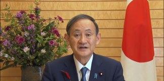 Governo do Japão cria canal no YouTube sobre a questão dos raptos pela Coreia do Norte