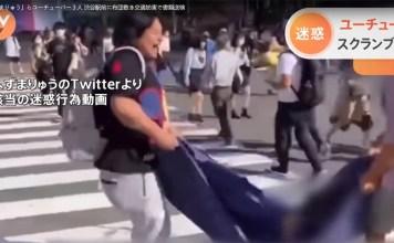 YouTuber preso novamente no Japão por bloquear o popular cruzamento de Shibuya