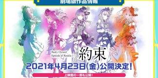 BanG Dream! Episode of Roselia I: Yakusoku (Promise) já tem data de estreia