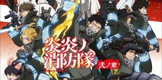 Fire Force ajuda no recrutamento de bombeiros no Japão