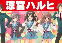Todos os volumes anteriores de Haruhi Suzumiya estarão disponíveis gratuitamente no Japão