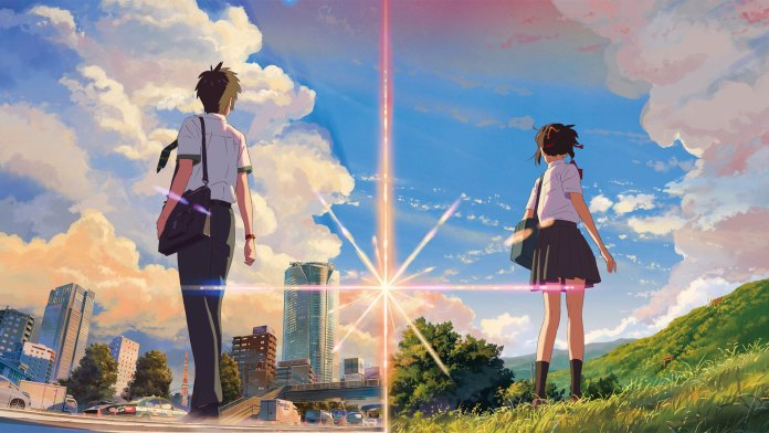 Kimi no Na wa. (your name.)