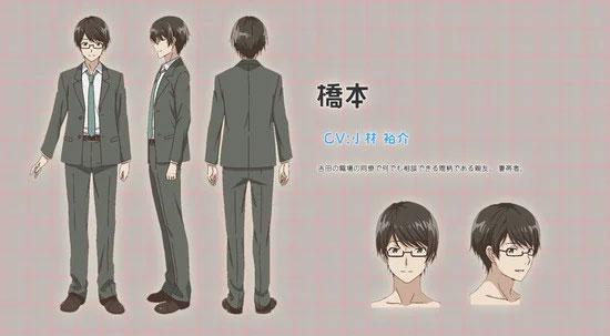 Yūsuke Kobayashi como Hashimoto