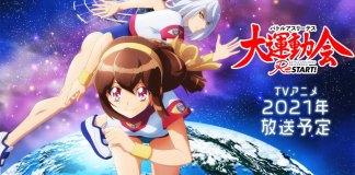 Battle Athletes Daiundokai ReSTART! visual trailer