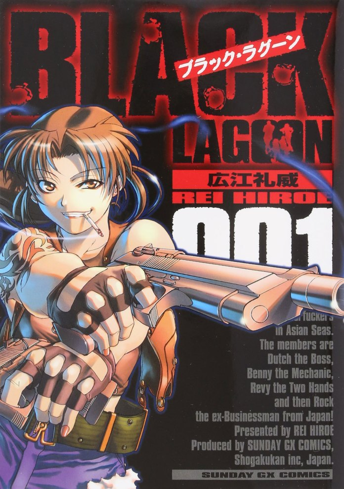 Capa do volume 1 de Black Lagoon