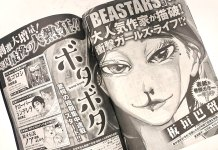 Autora de Beastars vai lançar mangá one-shot Bota Bota