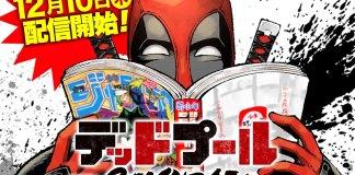 Deadpool: Samurai a 10 de dezembro na Shonen Jump+