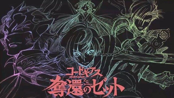 Anunciada nova série anime de Code Geass