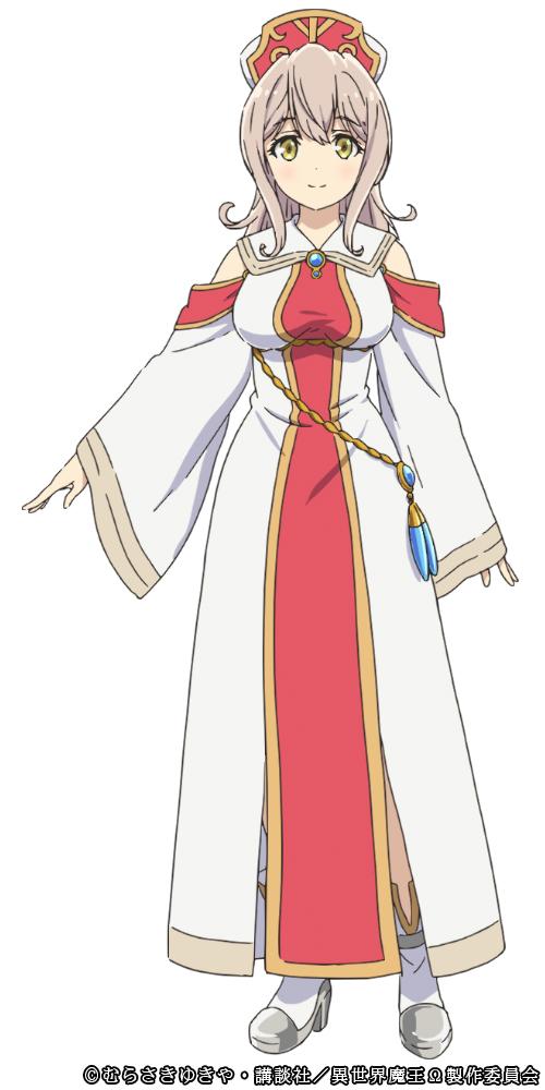 Miku Ito (Miku Nakano em The Quintessential Quintuplets) é Lumachina Weselia