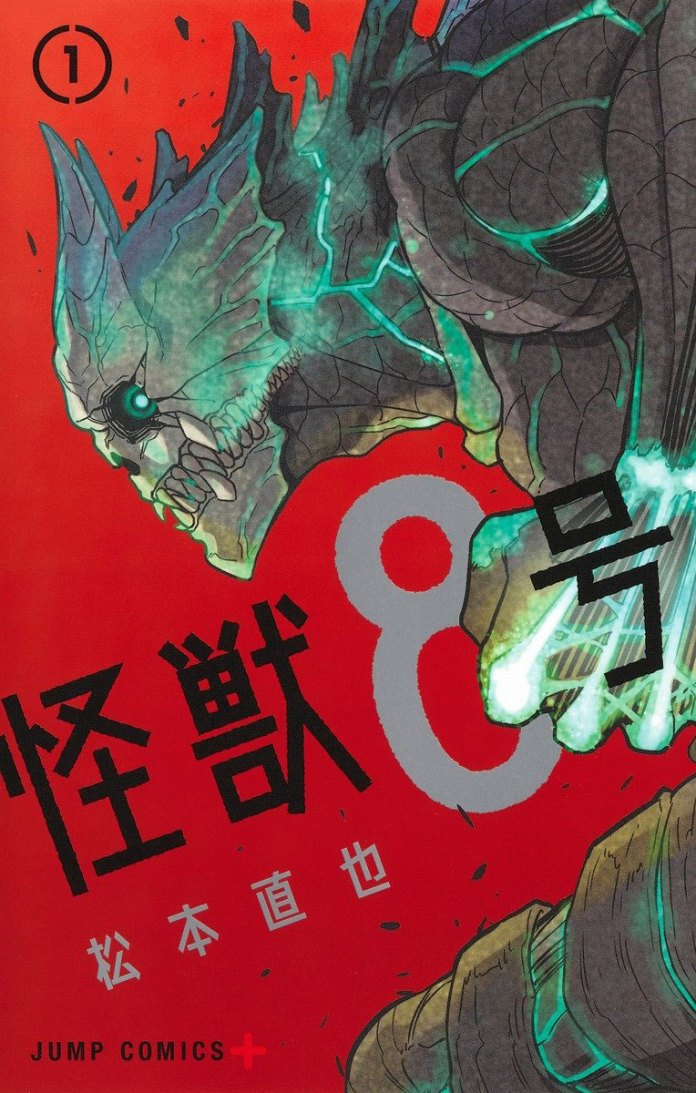Capa do volume 1 do mangá Kaiju No. 8 (Monster #8)