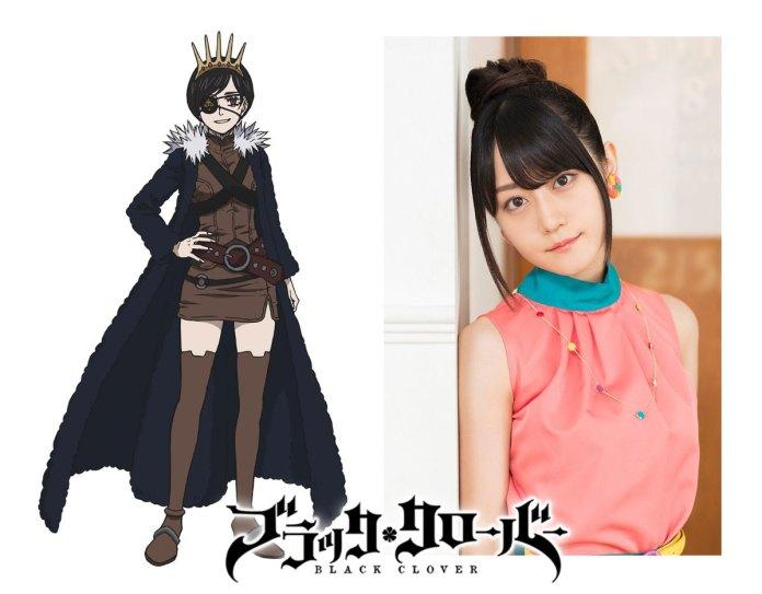 Yui Ogura é Vanica Zogratis