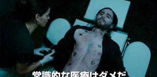 Trailer japonês de Morbius