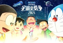 41º filme anime de Doraemon foi adiado