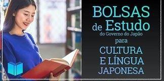 Abertas inscrições para Bolsas de Estudo MEXT: Cultura e Língua Japonesa (Letras Japonês) 2021