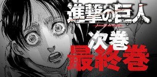 Autor de Attack On Titan fala sobre o fim do mangá
