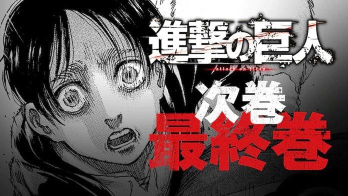 Autor de Attack On Titan fala sobre o fim do mangá