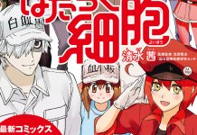 Mangá Cells at Work! chegou ao fim