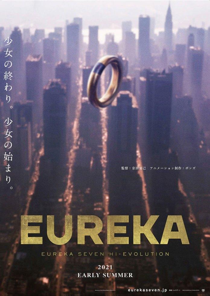 EUREKA/Kōkyōshihen Eureka Seven Hi-Evolution
