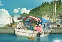 Nikuko of the Fishing Harbor vai ter filme anime