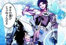 Orient vai ser adaptado para série anime