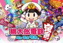 Ranking vendas de jogos no Japão - 11 a 17 de janeiro 2021