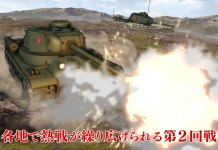 screenshot 3º filme de Girls und Panzer das Finale